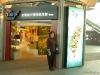 taiwan2-055