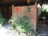 taiwan2-220